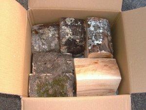 画像1: 天然カワラ材(各種混合)